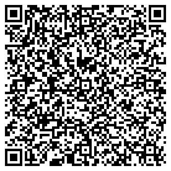 QR-код с контактной информацией организации ФЛП Шахматов