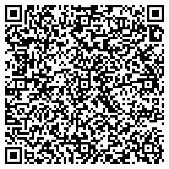 QR-код с контактной информацией организации Стоп, ООО