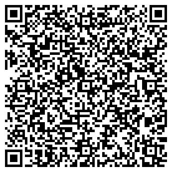 """QR-код с контактной информацией организации Компания """"Natalistok"""""""