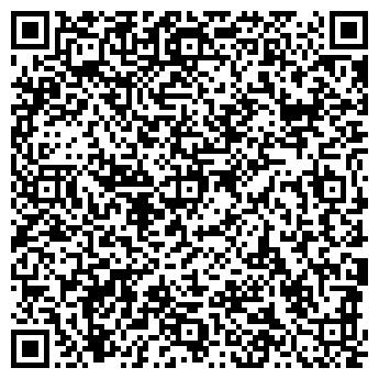 QR-код с контактной информацией организации Tema Tools