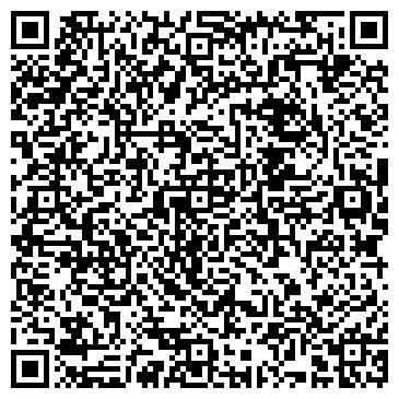 QR-код с контактной информацией организации Versall glass mosaic