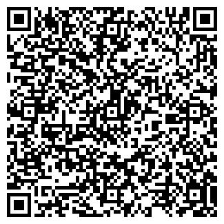 QR-код с контактной информацией организации A&Bohniak