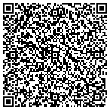 QR-код с контактной информацией организации Vse про шпалери, СПД