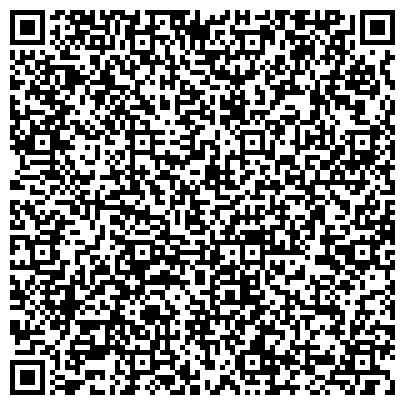 QR-код с контактной информацией организации Акцент Стиля (салон интерьеров), ООО