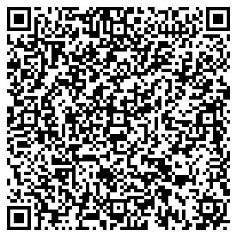 QR-код с контактной информацией организации Genesis РА (Гинезис), ТОО