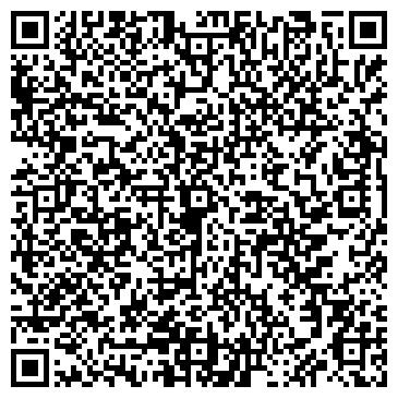 QR-код с контактной информацией организации Халина ТГ, СПД