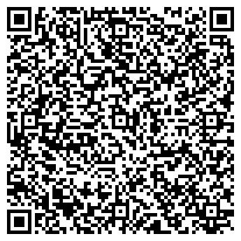 QR-код с контактной информацией организации Almani (Алмани), ТОО