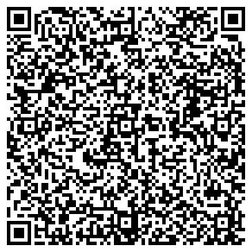 """QR-код с контактной информацией организации Интернет-магазин """"Uni-toys"""""""