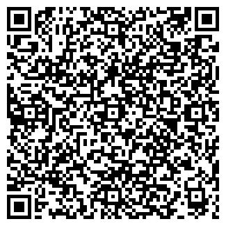 QR-код с контактной информацией организации АЗМК, ТОО