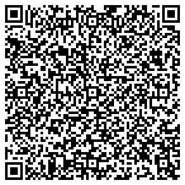"""QR-код с контактной информацией организации Торговый Дом """"Омис"""""""