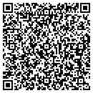 QR-код с контактной информацией организации Теплый Дом