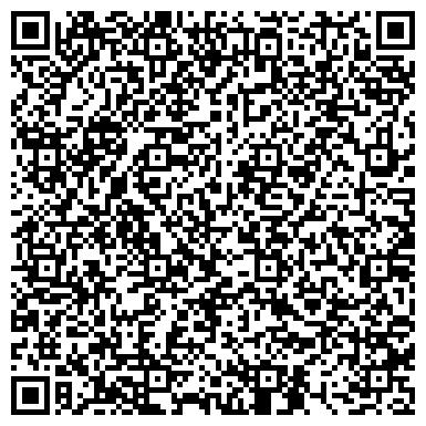 QR-код с контактной информацией организации ART millenium (АРТ миллениум), ТОО