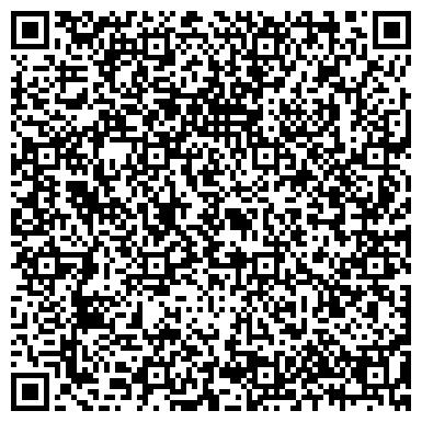 QR-код с контактной информацией организации Dream House (Дрим Хауз), ТОО