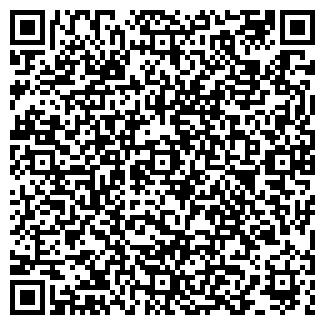 QR-код с контактной информацией организации Дика, ТОО