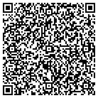 QR-код с контактной информацией организации Перемога , ООО
