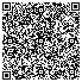 QR-код с контактной информацией организации Граб Е.В.,ЧП