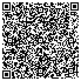 QR-код с контактной информацией организации Салон дверей, ТОО