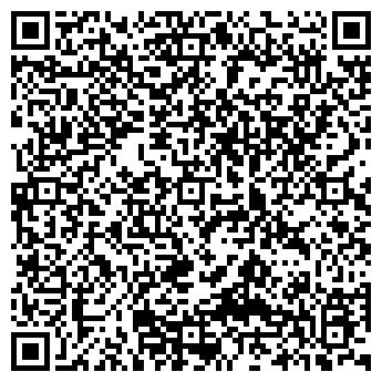 QR-код с контактной информацией организации Ваш дом, ТОО