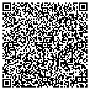 QR-код с контактной информацией организации Archistyle