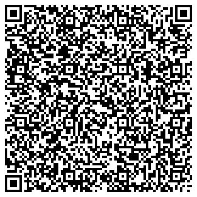 """QR-код с контактной информацией организации Общество с ограниченной ответственностью ТОО """"R.T. Universal Group"""" Интернет магазин DM-Market"""