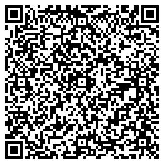 """QR-код с контактной информацией организации Общество с ограниченной ответственностью ООО """"Новос"""""""