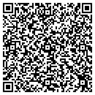 QR-код с контактной информацией организации Master