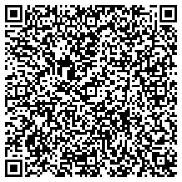 """QR-код с контактной информацией организации Магазин """"Експерт фарб"""""""