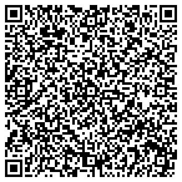 """QR-код с контактной информацией организации Интернет-магазин """"Женский проспект"""""""