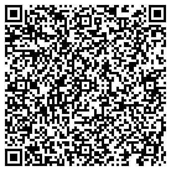 """QR-код с контактной информацией организации ТОО """"Алшын тайл"""""""