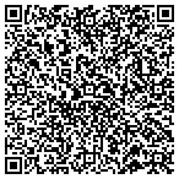 QR-код с контактной информацией организации Интернет магазин цветов