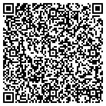 QR-код с контактной информацией организации Vasca