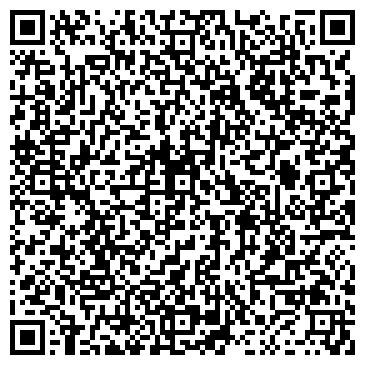"""QR-код с контактной информацией организации інтернет-магазин """"Дім Кераміки"""""""