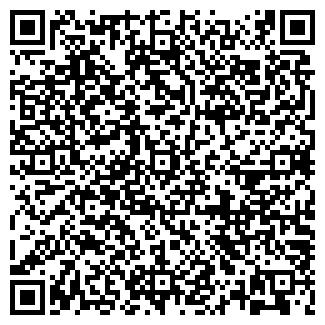 QR-код с контактной информацией организации Aglay 07