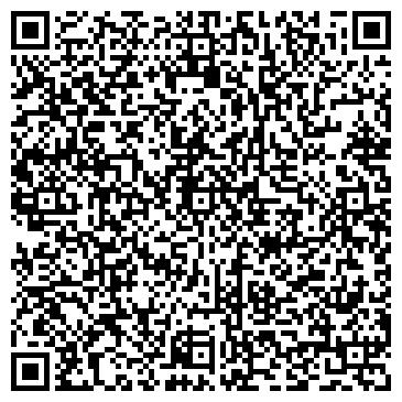 QR-код с контактной информацией организации ИП Ахмадеева
