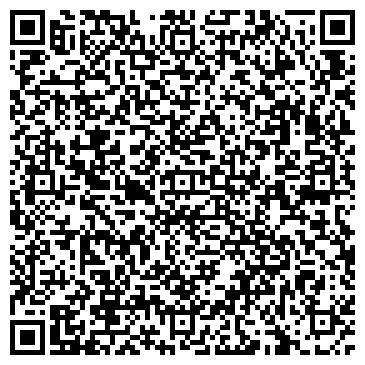 """QR-код с контактной информацией организации ТОО """"Кирпичный Завод"""""""