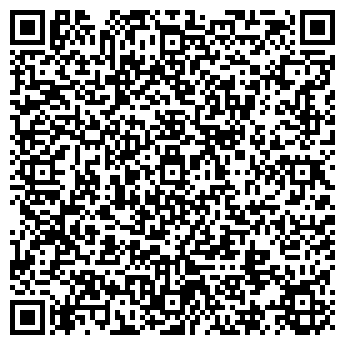 """QR-код с контактной информацией организации ООО """"Электроарсенал"""""""