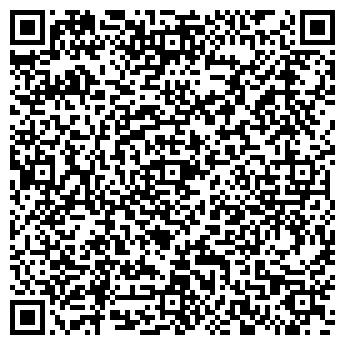 """QR-код с контактной информацией организации ТОО """"НигинаСтрой"""""""