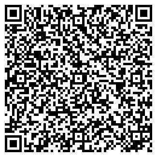 QR-код с контактной информацией организации ИП Омарова