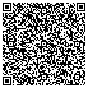 """QR-код с контактной информацией организации ТОО """"ЖАСЫН - 2012"""""""