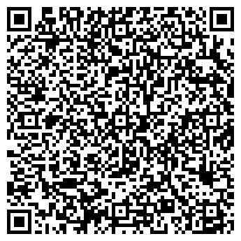 QR-код с контактной информацией организации ТОО НАШКО