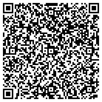 QR-код с контактной информацией организации Субъект предпринимательской деятельности СПД Колосова Т. А.