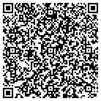 QR-код с контактной информацией организации Asia Light Kazakhstan, Общество с ограниченной ответственностью