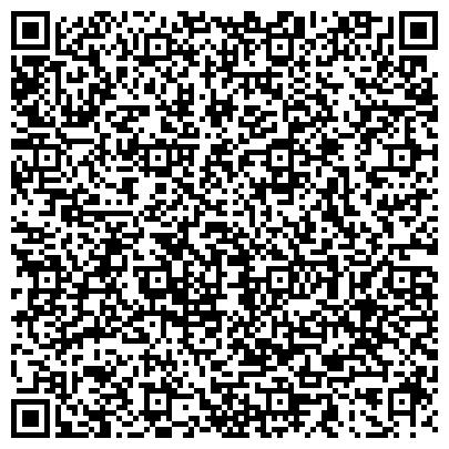 """QR-код с контактной информацией организации интернет-магазин """"UMT"""" (Украинские Зеркальные Технологии)"""