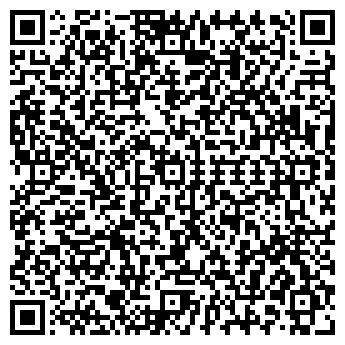 """QR-код с контактной информацией организации чп""""А.М."""""""