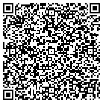 """QR-код с контактной информацией организации ТОО """"Интербрик"""""""