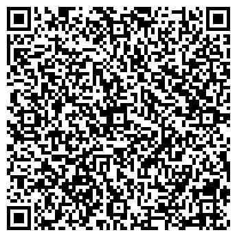 """QR-код с контактной информацией организации Частное предприятие ЧПТУП """"Юралис"""""""