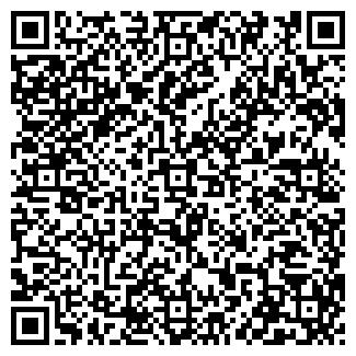 QR-код с контактной информацией организации КерамДЭВ