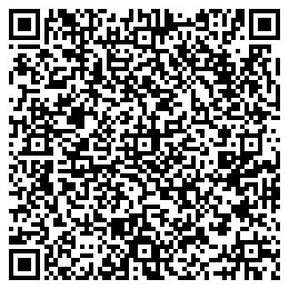 QR-код с контактной информацией организации Товари європа