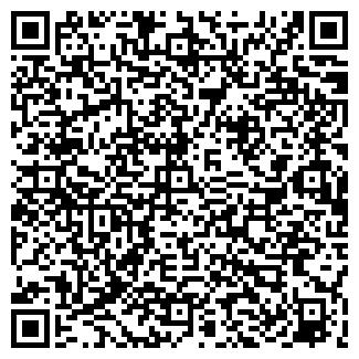 QR-код с контактной информацией организации Stock West