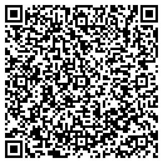 QR-код с контактной информацией организации Tst.Imperia